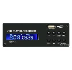 Module Lecteur et enregistreur USB série XMG-124