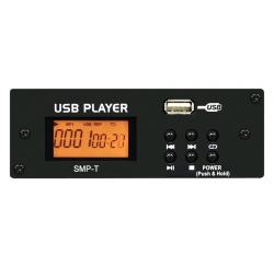 Module MP3 USB avec affichage des plages (série XMG)