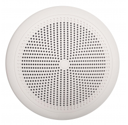 Pair of 45W ceiling speakers with IP44 waterproofing