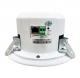 CSL-08-IP Haut-parleur plafond sur IP