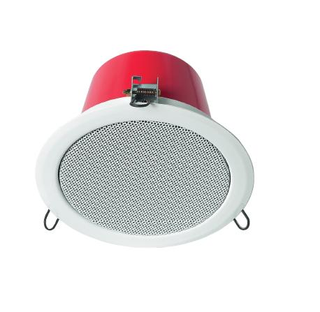 Haut-parleur plafond (capot acier)