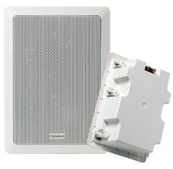 Haut-parleur encastrable 20W rectangulaire