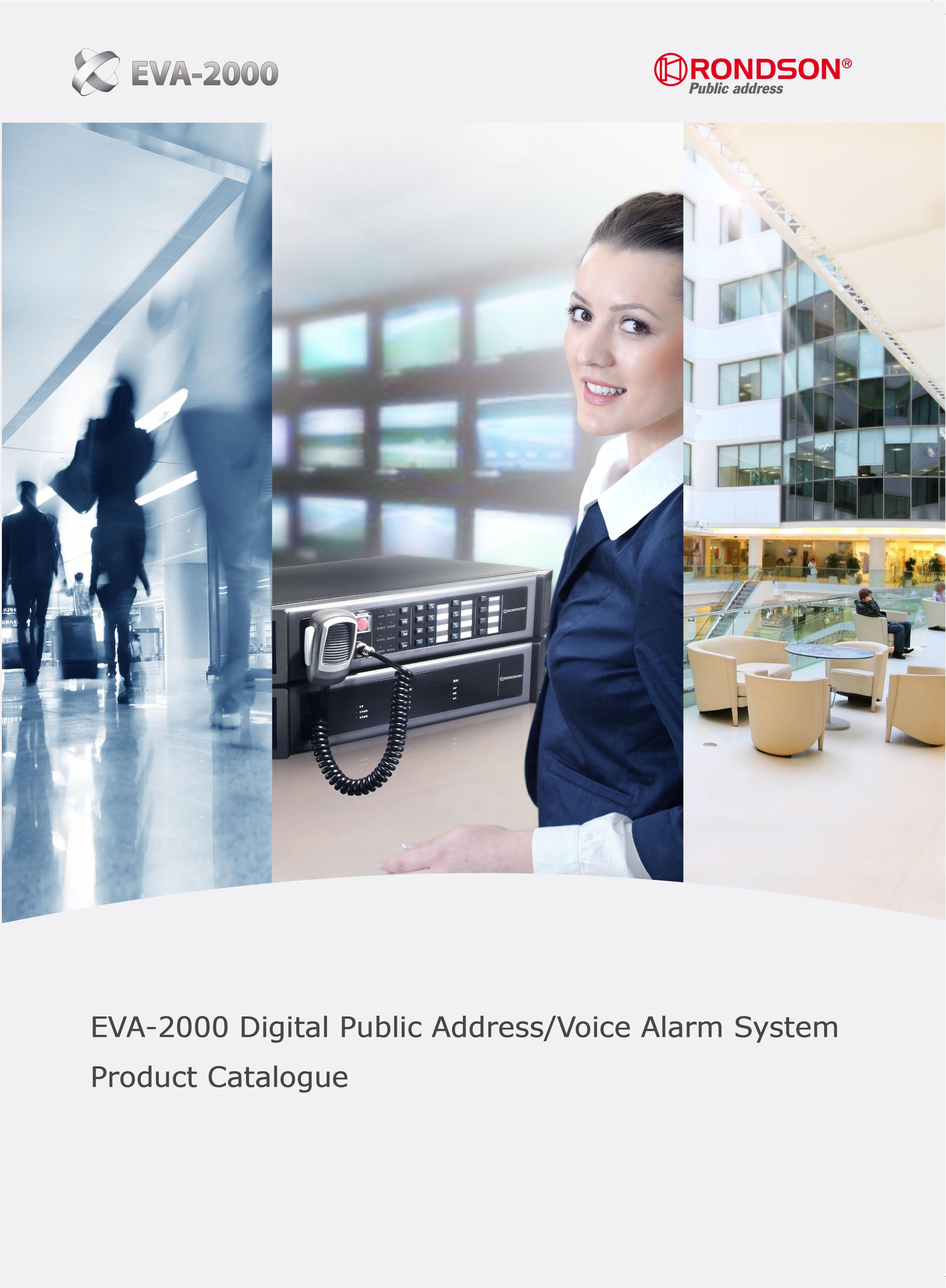 Sonorisation de sécurité EVA-2000